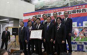 福岡県庁での報告会