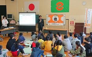 小野小認知症ジュニアサポーター養成講座
