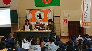 「古賀市キャラバン・メイト連絡会『橙』」の取り組み