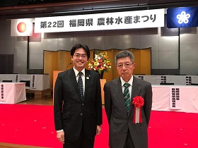 渡久行さんが農林水産賞(林業)の名誉賞を受賞