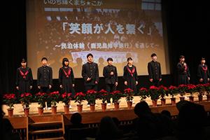 古賀東中学校の民泊体験も取り入れた修学旅行のステージ発表