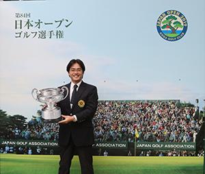 古賀ゴルフ・クラブでの日本オープン