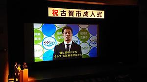 福岡堅樹選手から激励のメッセージ
