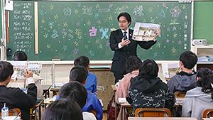 古賀東小学校ランチミーティング