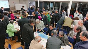 地域防災力向上のための研修会