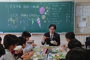ランチミーティング 花鶴小学校