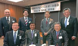 福岡県ラグビーフットボール協会の新年会・慰労会