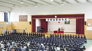 古賀中学校卒業式(写真提供:古賀中学校)