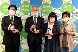 市長と末松社長と子どもファーストkogaの加藤さん・小口さん