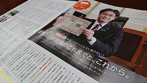 「おるね」の最新号が、古賀市のこれまでの新型コロナウイルス対策をまとめてくれています