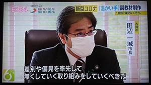 NHK ニュース610