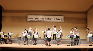 「School Brass band Festival in Koga」