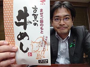 9月1日、ニビシ醤油さんから発売「牛めしのもと」