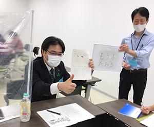 国際交流・多文化共生を推進するプロジェクト「楽しい日本語」