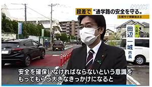 NHKさんが現地を取材し、報じてくれました