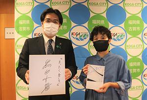 黒田小暑さん 皆さんも応援してください!