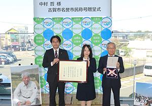 長女の中村秋子さんと古川正敏・ペシャワール会事務局長