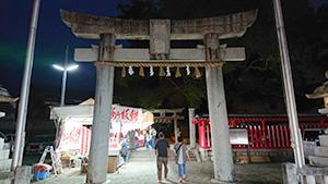 青柳放生会風景1