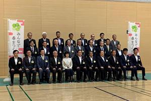 10月13日開催 県市長会