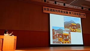 「由布院玉の湯」の社長、桑野和泉さんの記念講演