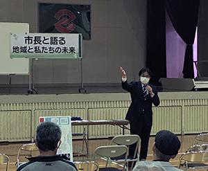 第5次総合計画策定に向けた対話集会(タウンミーティング)を花鶴小学校の体育館で開催しました。
