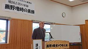 講師は歴史家の土師武・元市教育委員長