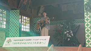 宇美町出身のシンガーソングライター、相川理沙さんの記念ソング「しあわせに込めて」