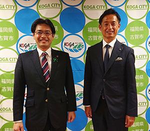 久山町長に就任された西村勝さんが古賀市役所にご挨拶に