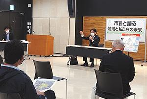古賀東区 対話集会