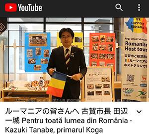 ルーマニア語の字幕付きの動画を撮影しました