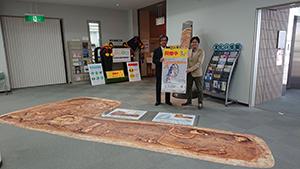 「馬王~それは誰だったのか」が14日から古賀市立歴史資料館で始まりました