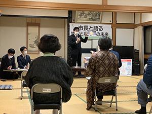 タウンミーティング(対話集会)・高田区