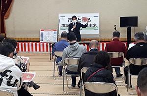 タウンミーティング(対話集会)を千鳥苑で開催しました