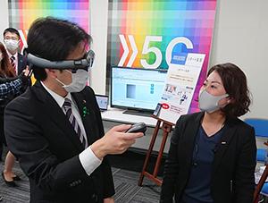 5Gを活用した仮想空間上での会議