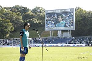 アビスパ福岡さんの古賀市応援デーの写真をいただきました