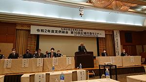 九州の自立を考える会(藏内勇夫会長)の総会と広域行政セミナーに参加しました