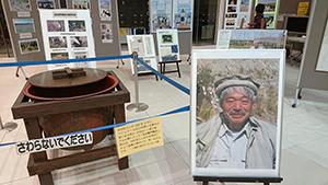 中村哲さんが1998年に西山に登山後に入ったという五右衛門風呂の現物
