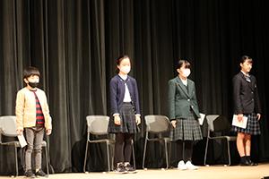 小中高生による人権作文の発表