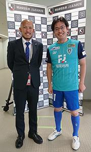 福岡高校の同窓で古賀市役所にも来てくれたMF鈴木惇選手と