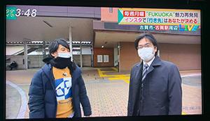 RKBの夕方の情報番組「タダイマ!」が21日夕方、古賀市へ