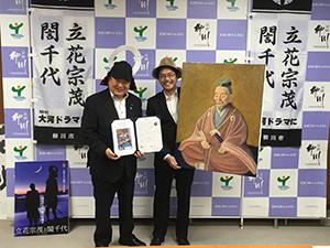 交流のきっかけとなった「立花宗茂と誾千代」のNHK大河ドラマ招致に向けた昨年5月の連携宣言