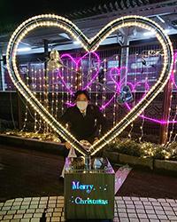メリークリスマス!ナダヨシさん製作のハート形のオブジェ
