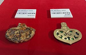 国の史跡船原古墳から出土した玉虫で装飾された金銅製杏葉(ぎょうよう)