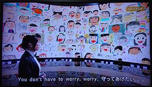 松任谷由実さんがテーマソング「守ってあげたい」を歌ってくださいました
