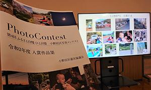 薦野区公民館では小野校区の魅力を発信する写真コンテストの巡回展示も楽しませていただきました