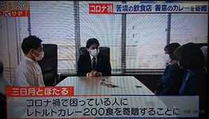 テレQの夕方のニュース番組「ふくサテ!」で報じていただきました
