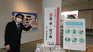 初公開作品や県立美術館の展示会に出品された作品も ぜひ会場でご覧ください