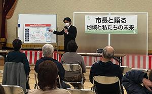 タウンミーティング(対話集会)