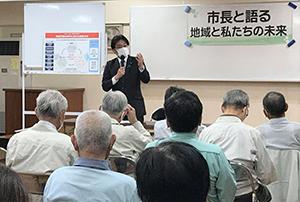 全ての自治会(全ての市民の皆さん)を対象とした市長とのタウンミーティング(対話集会)を開催してきました