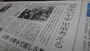 西日本新聞朝刊 小野小・認知症ジュニアサポーター養成講座